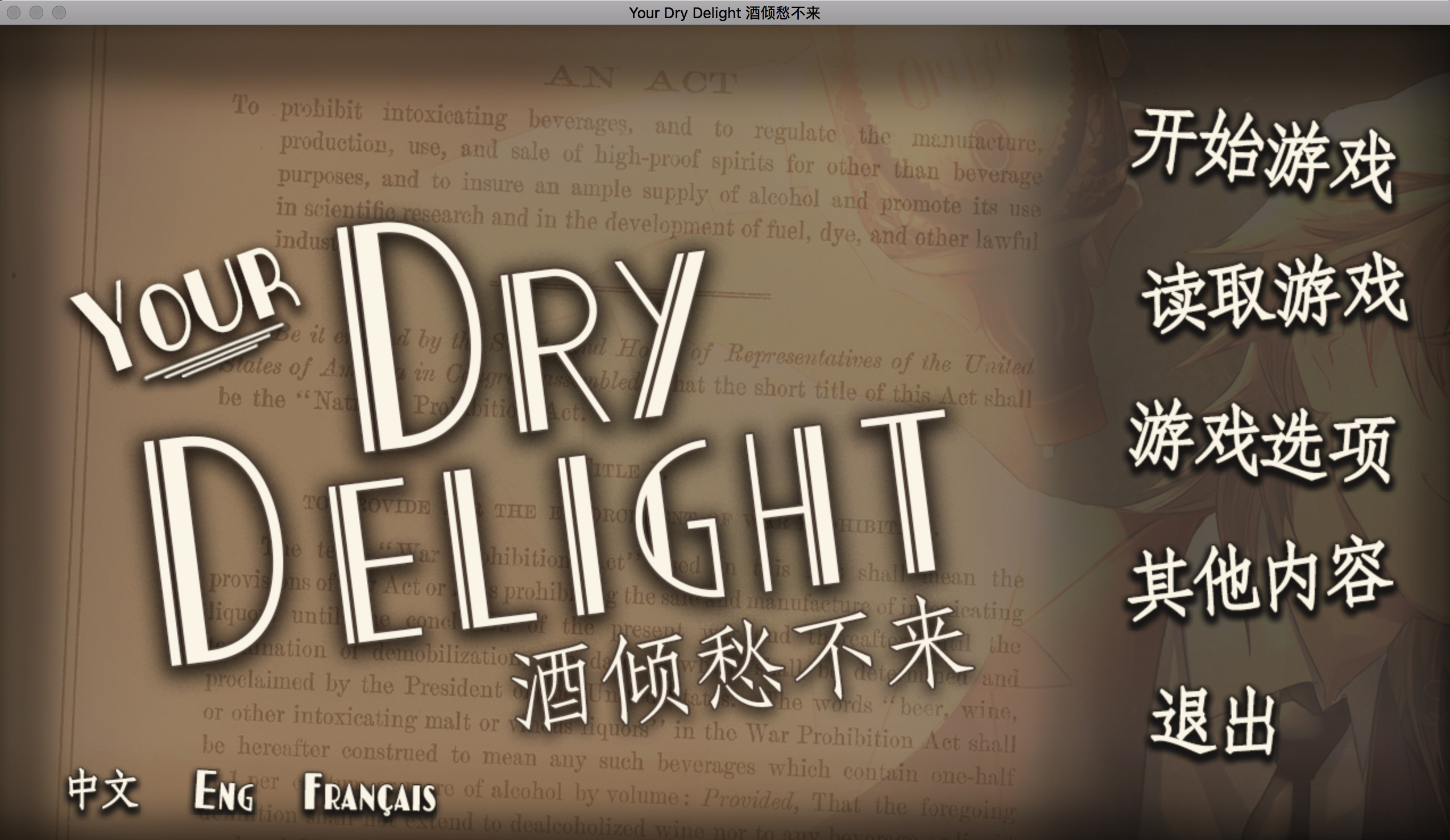 English main menu of Your Dry Delight