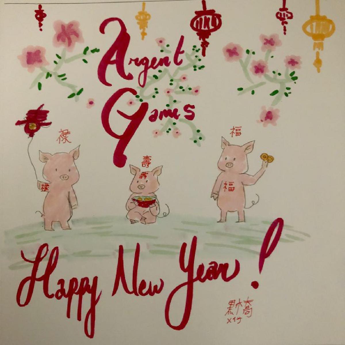 Three piggies wishing you a new year